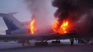 Stingerea incendiilor la aeronave