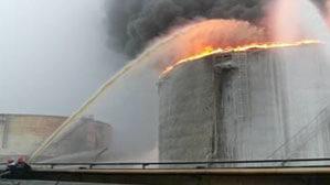 Stingerea incendiilor la depozite de produse petroliere